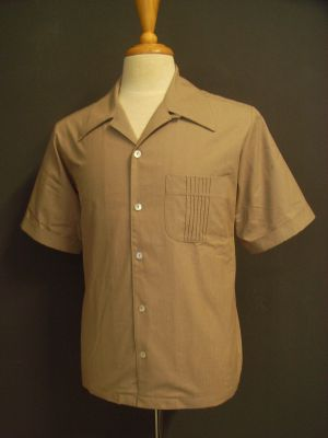Hollywood Shirt - Beige